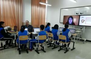 online-offline classroom