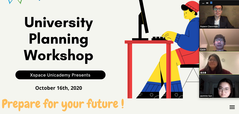 University Planning Workshop